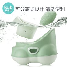 Keyoubi Baby Toilet Toilet Toilet Male Toilet Infant Female Toilet Infant Urinary Pot