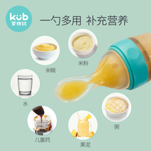Coyobi rice paste spoon milk bottle infant silica gel extruded rice powder feeding spoon baby supplementary feeding tool feeder