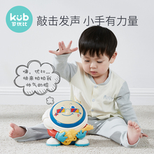 Yo baby hand drum baby toy 6-12 months charging 0-1 year old children's educational music beat drum