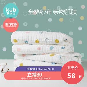 KUB可优比婴儿浴巾儿童纱布浴巾纯棉宝宝盖毯新生毛巾被初生超柔
