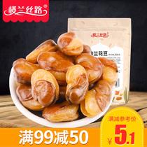 丽江特产零食小吃兰花豆蚕豆散装麻辣豆250g云南丽江先锋