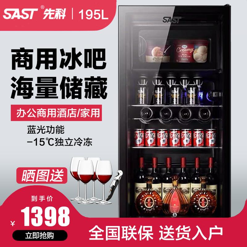 Холодильники Артикул 572723502041