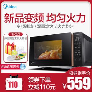 美的微波炉烤箱一体变频光波炉全自动家用智能平板式正品M3-L231F