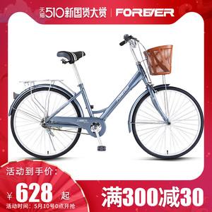 永久通勤自行车女轻便上班骑男士代步时尚省力普通24寸铝合金单车
