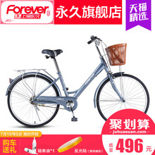 Official Flagship Store Permanent Bicycle Adult Female Student Bicycle Lady Commuting Adult Ordinary Light Transmission