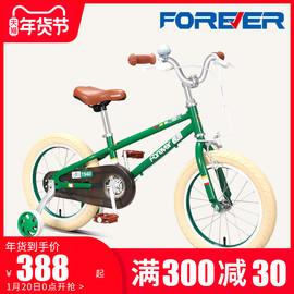 官方旗舰店上海永久牌儿童自行车16寸女童公主款单车12岁中大童