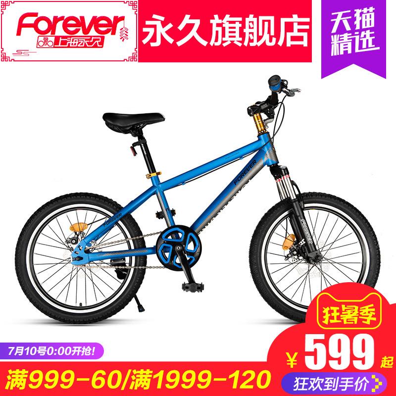 Детские велосипеды Артикул 574068810365
