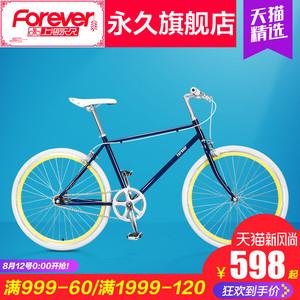 【城市英伦】上海永久自行车淑女轻便男通勤单车普通24寸复古公主