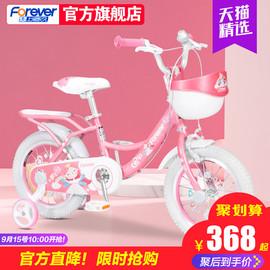 官方旗舰店上海永久牌儿童自行车男女孩3岁公主款女童脚踏平衡车