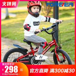 官方旗舰店上海永久牌儿童岁自行车