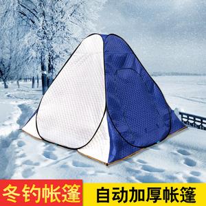 户外露营冰钓帐篷秋冬加厚自动半底冬钓帐篷防风保暖加棉冬钓用品