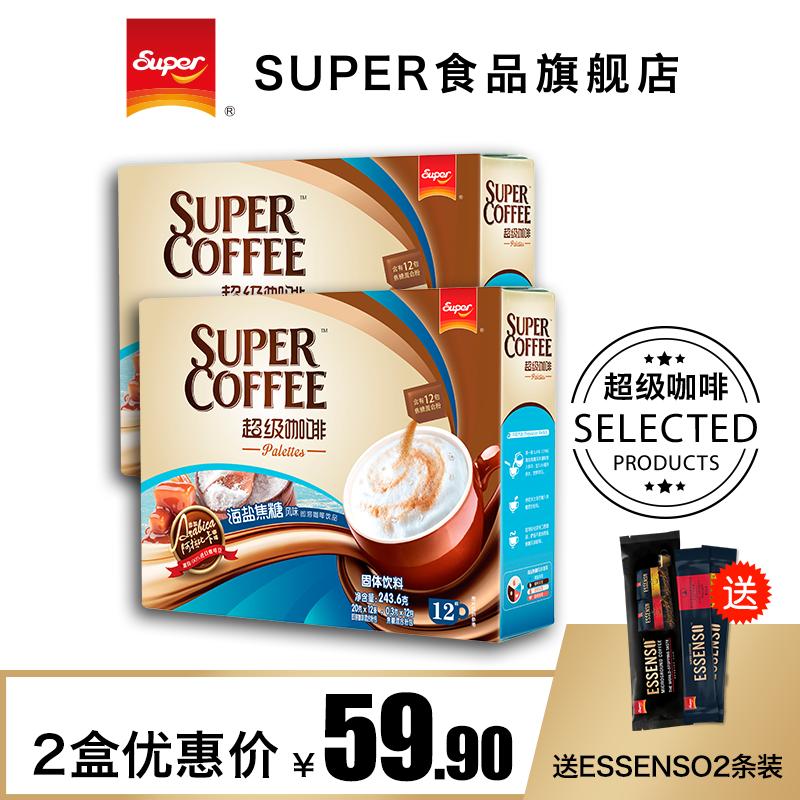 super超级三合一速溶咖啡海盐焦糖办公室提神冲饮品热卖12条盒装