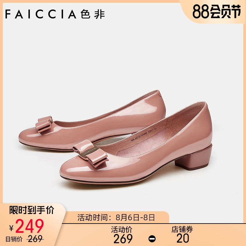 色非2020春季新款软皮高跟鞋蝴蝶结仙女温柔鞋粗跟单鞋女中跟A673