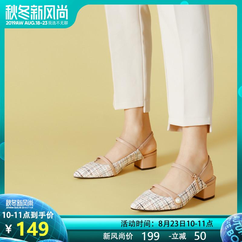高跟鞋女中跟色非2019春夏新仙女一字扣尖头小香风粗跟玛丽珍单鞋