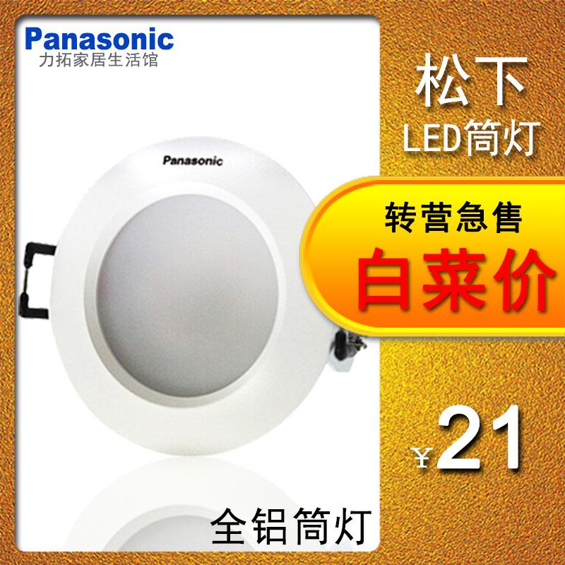 Panasonic all aluminum downlight led ceiling living room corridor 1 3 5 9W ultra thin ceiling embedded 8 cm