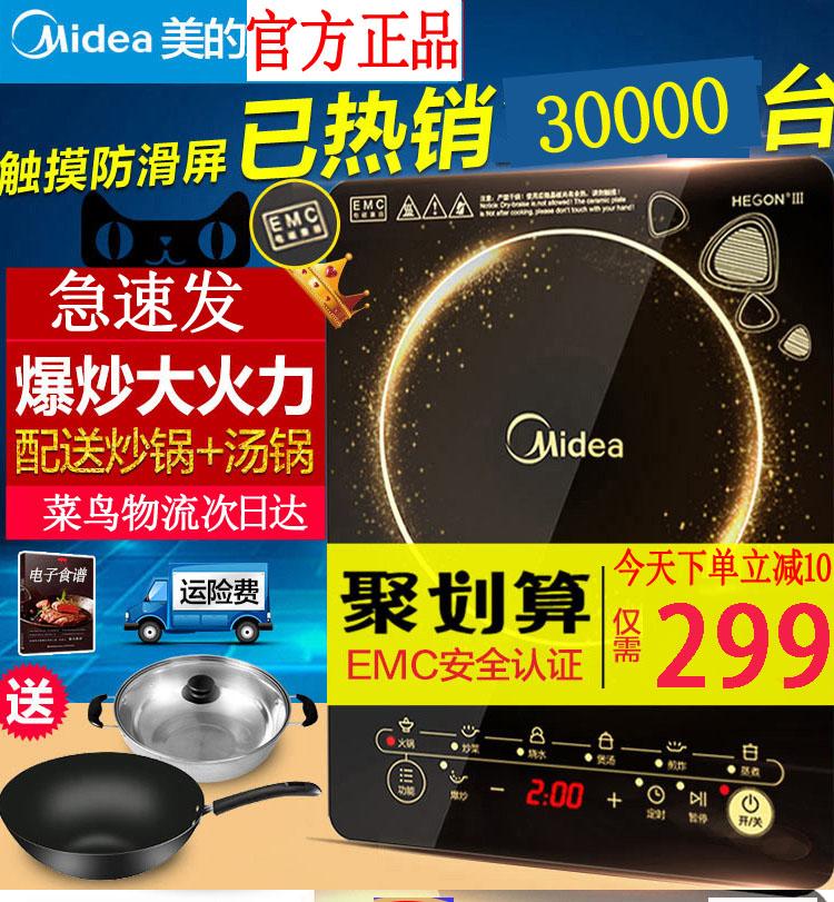 Midea / Midea wk2102 Midea induction cooker