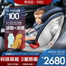 britax宝得适儿童安全座椅汽车用宝宝婴儿isofix9月12岁百变骑士