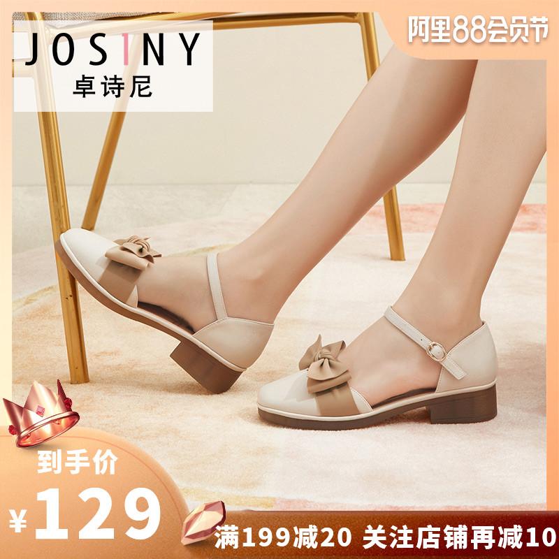 卓诗尼2020年春季新款粗跟蝴蝶结甜美包头凉鞋女中跟百搭中空单鞋