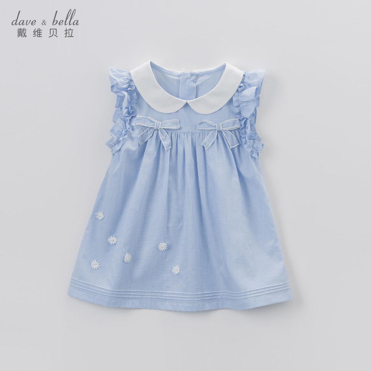 davebella戴维贝拉夏季女宝连衣裙 娃娃领连衣裙DB5057
