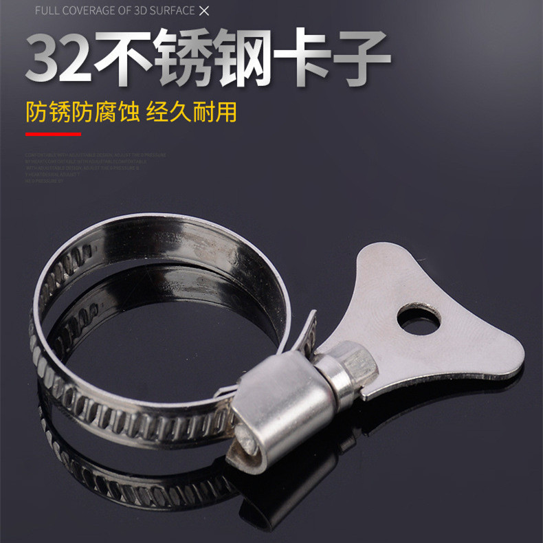 Water pipe clamp stainless steel wrench throat clamp clamp clamp for car washing water gun joint 6 min 1 inch hose large clamp
