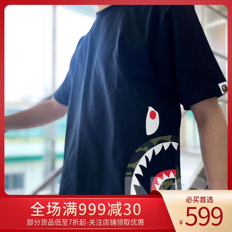 NG欢欢香港潮牌代购 BAPE 夏鲨鱼迷彩1ST camo短袖T恤男110021