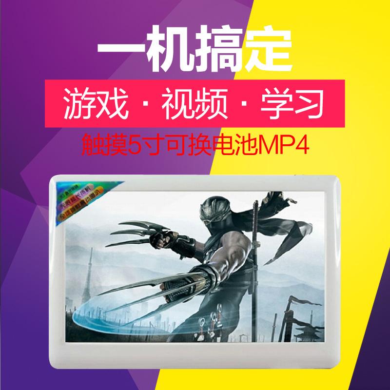 UnisCom大屏T620 8G 5寸�|摸屏 高清MP4 MP5 �|摸+按�I�子��朗�x