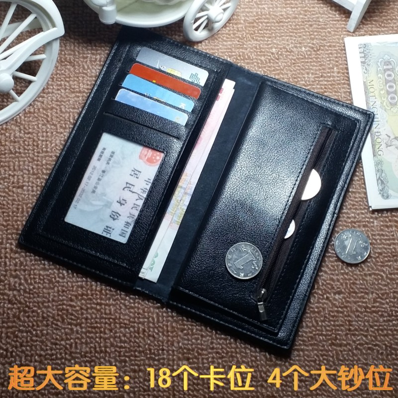 High quality Long Wallet Zipper Chaohan soft leather student fashion retro multi card large capacity business mens wallet