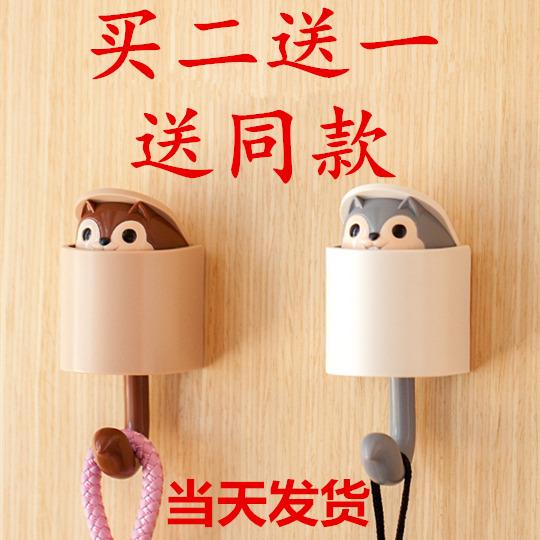 名の創優品リスのフックが創意的で可愛い鍵です。強力接着剤入口の玄関に壁の壁掛けを収納します。