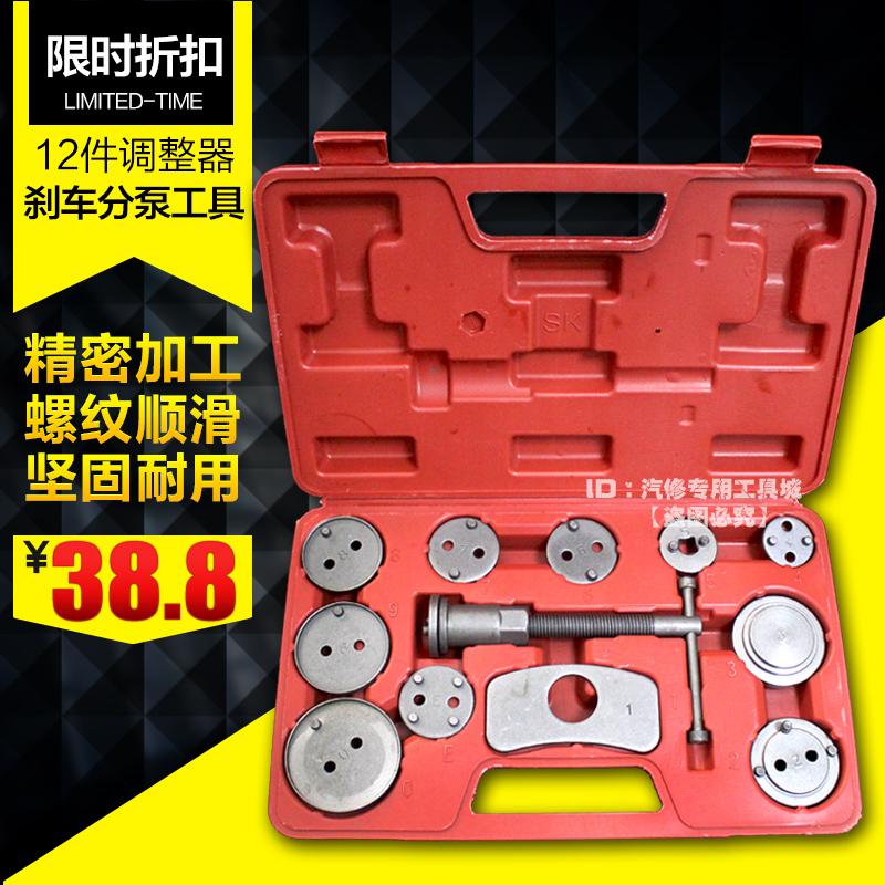 碟式刹车分泵调整组刹车片拆装更换专用工具汽车维修专用工具