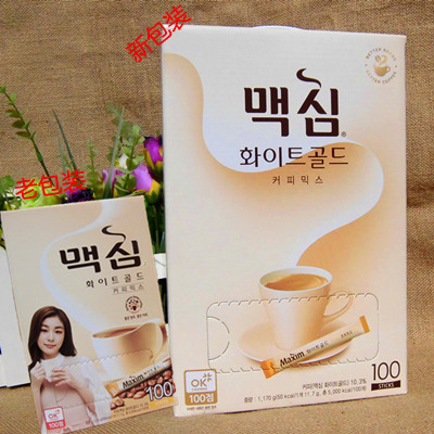 Free mail of 100 pieces of Maxim Macintosh white gold coffee imported from South Korea