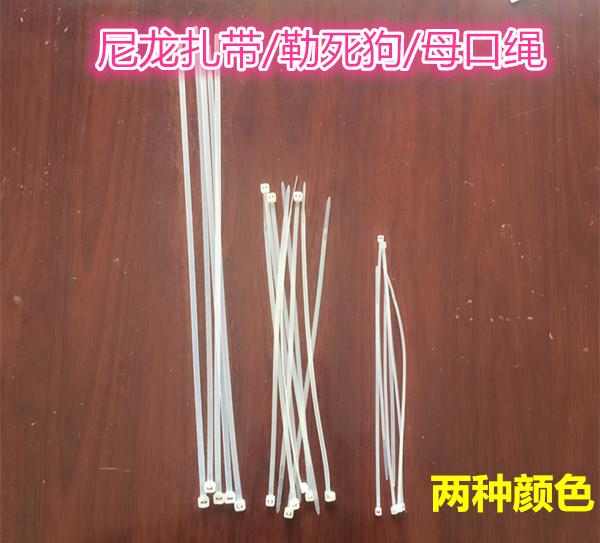 5*300mm связи нейлон мать рот запереть веревка провод связи автомобильная корзина фиксированный связи многофункциональный пакет кабельные стяжки