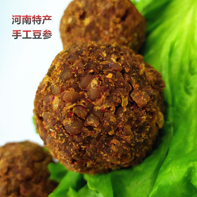 手工豆参五香|香辣豆球豆豉豆干豆酱饼河南特产即食臭豆糁无添加