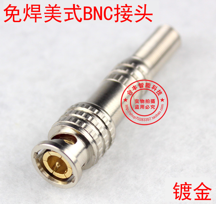 Избежать сварной шов американский 75-5 75-3 позолоченный видео глава  BNC соединитель  Q9 медь монитор монтаж