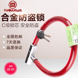 加粗钢缆锁自行车圈锁单车防盗锁软锁环形锁电瓶车锁电动摩托车锁图片