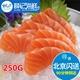 带皮250g 北京闪送 挪威进口冰鲜三文鱼刺身中 新鲜生鱼片送调料