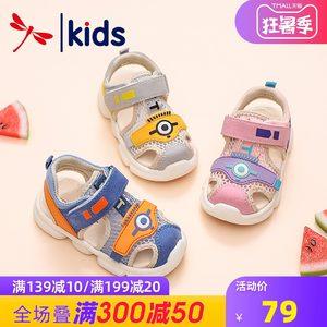红蜻蜓女童鞋2020夏季新款男宝宝凉鞋真皮学步鞋包头儿童机能鞋