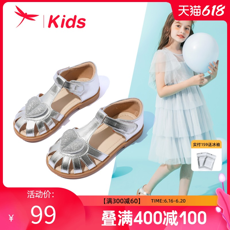 红蜻蜓女童鞋2021夏季新款包头皮凉鞋时尚软底轻便透气时装公主鞋