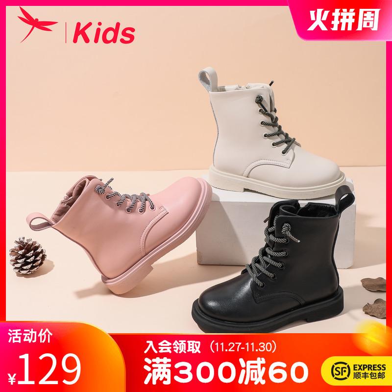 【K姐推荐】红蜻蜓童鞋2020冬季新款棉靴韩版公主短靴真皮马丁靴