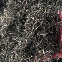 包邮直销一斤干货材料广西金秀大瑶山家乡食用农产品其它绿茶