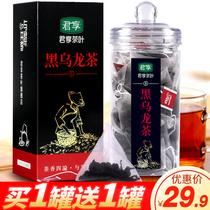 250g黑乌龙茶油切茶福建乌龙茶茶叶碳焙浓香型送长辈商用大叶种茶