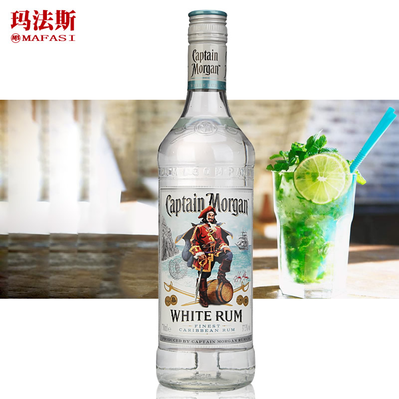 进口洋酒 摩根船长白朗姆酒Captain Morgan Rum 烘培调鸡尾酒基酒
