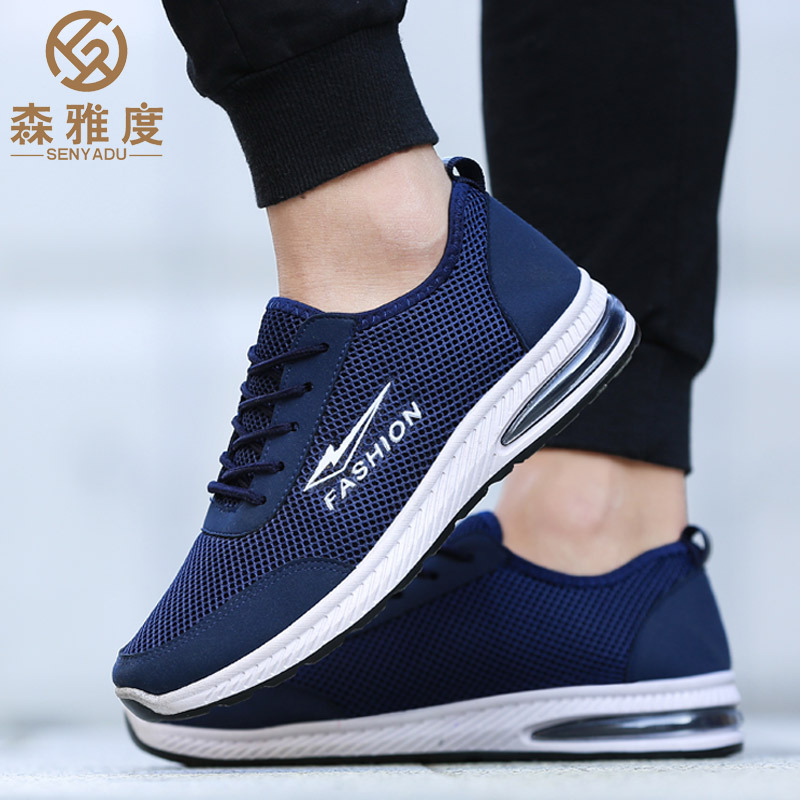 2018网鞋男网面鞋透气夏季休闲鞋防臭轻便舒适防滑注压鞋运动鞋