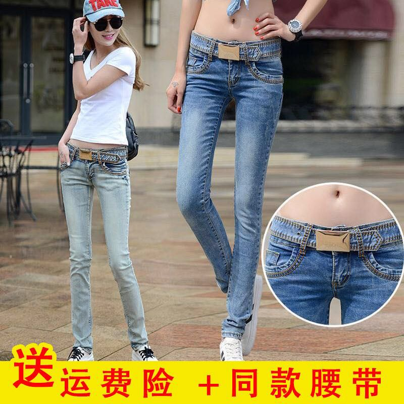 Fashionable low waist, sexy and thin denim pants, new student elastic tight legged pencil pants of womens spring and autumn 2021
