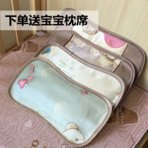 Liangzhen bed baby bed baby mat pillow liangzhen air conditioning cool in the summer and pillows for children pillow