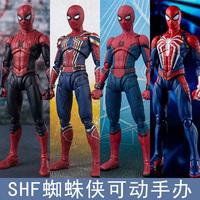 查看国产shf漫威超凡蜘蛛侠可动英雄归来手办玩具人偶模型公仔礼物价格