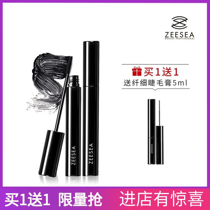 ZEESEA滋色睫毛膏女防水纤长卷翘加密加长增长不晕染液大细小刷头59.90元包邮