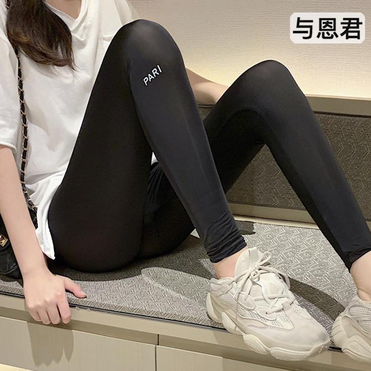 (用1元券)【与恩君9362】薄款冰丝打底裤女紧身显瘦弹力凉凉裤一体裤可外穿