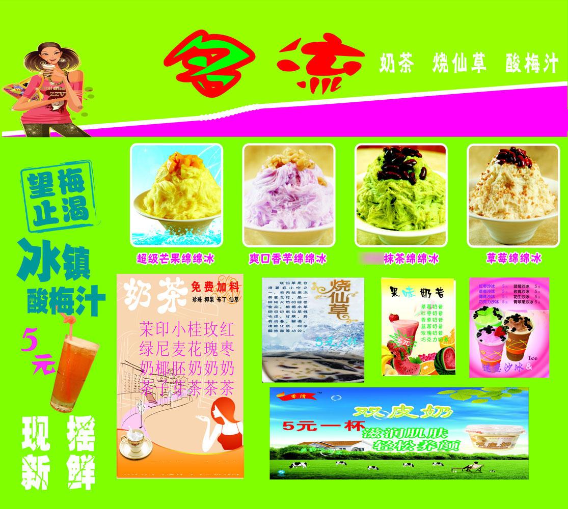 Плакаты / Постеры Артикул 565702180025