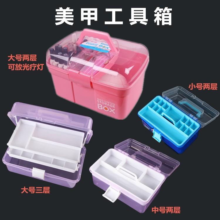美甲工具箱大容量多层手提塑料多功能指甲油胶收纳盒大号美甲箱