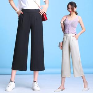 夏季新款休闲百搭高腰七分裤垂感直筒裤九分裤女装薄款棉麻阔腿裤